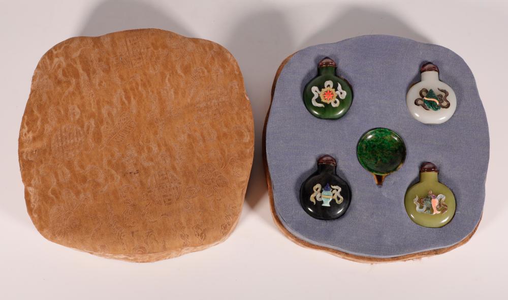 Qing Dynasty-4 Hetian Jade Snuff Bottle Jadeite Plate