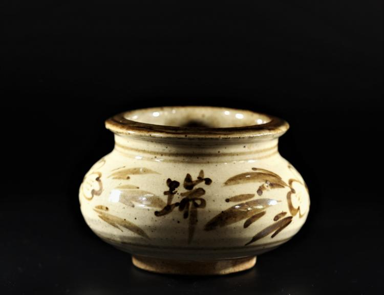 A Cencer with Flowers Pattern - Ming Dynasty