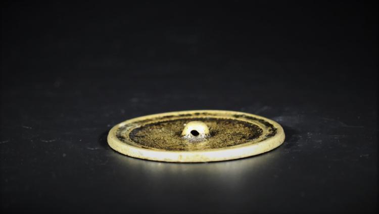 A Bronze Mirror -Ming Dynasty