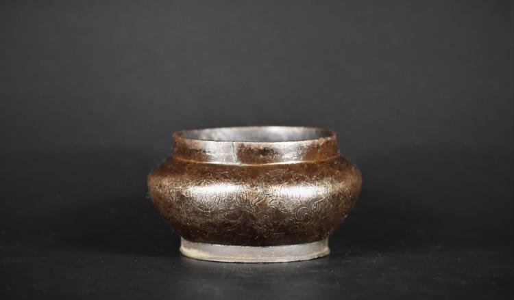 A Bronze Cencer - Early Qing Dynasty