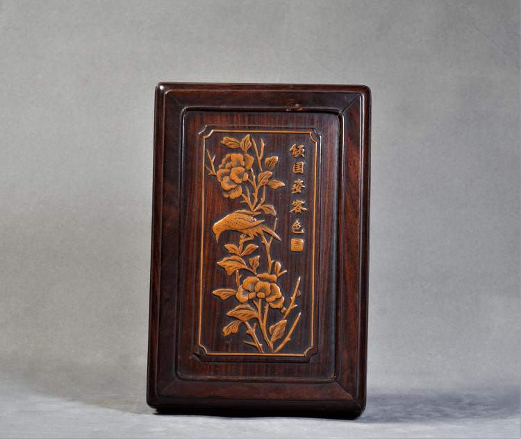 An Inlaid Boxwood Redwood Box with Cover - Qing Dynasty