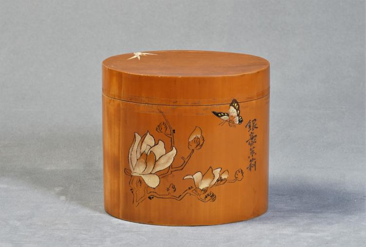 A Bamboo Box with Yellow Tea Flowers Carving - Within 100 Years