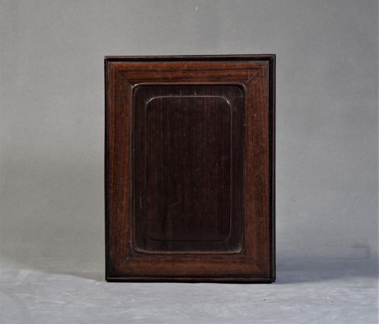 A Redwood Box with Cover - Qing Dynasty