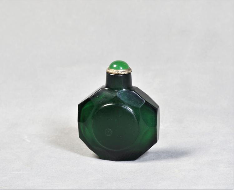 A Color Glaze of Snuff Bottle - Early Qing Dynasty