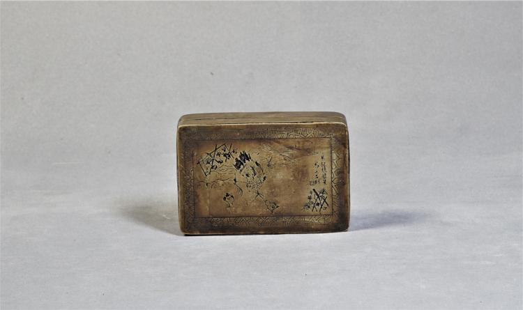 A Ink Box with Flower Carving - Late Qing Dynasty