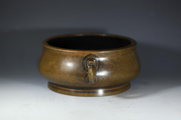 A COPPERY CENSER