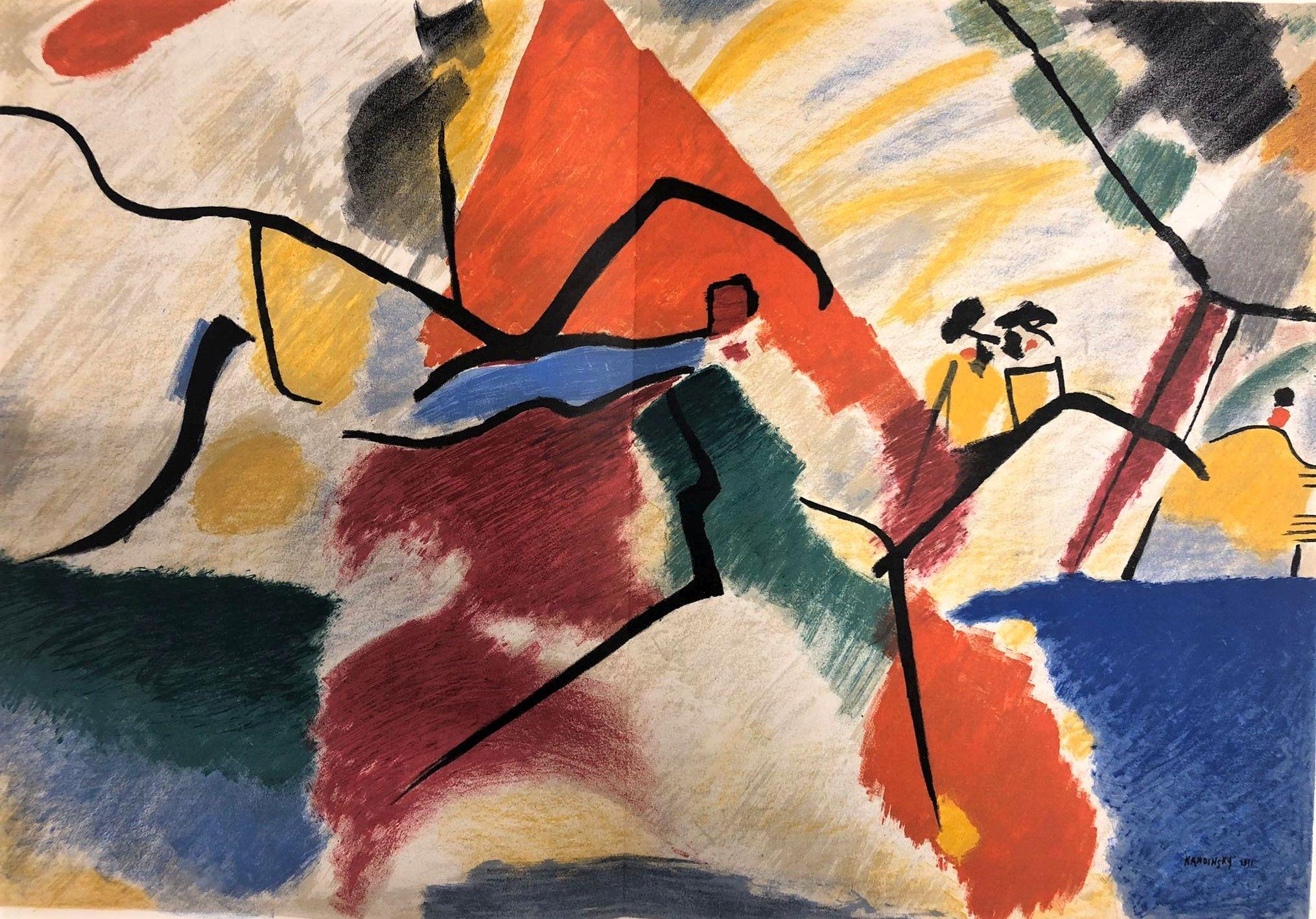 Aquarelle avec une tache rouge, 1911 de Wassily Kandinsky