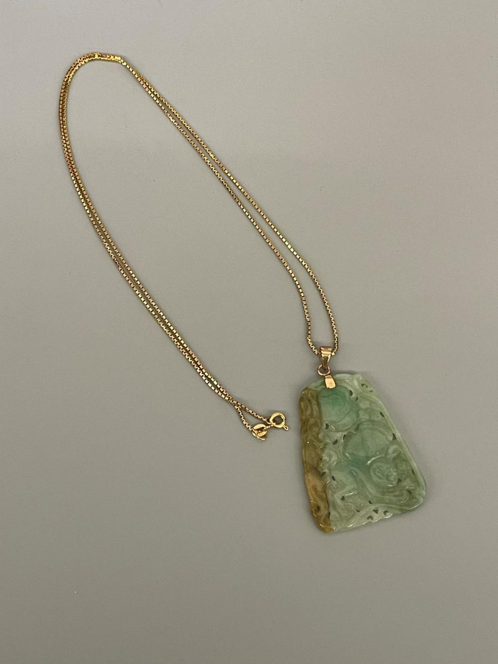 14k Yellow Gold Chain with Jade Pendant