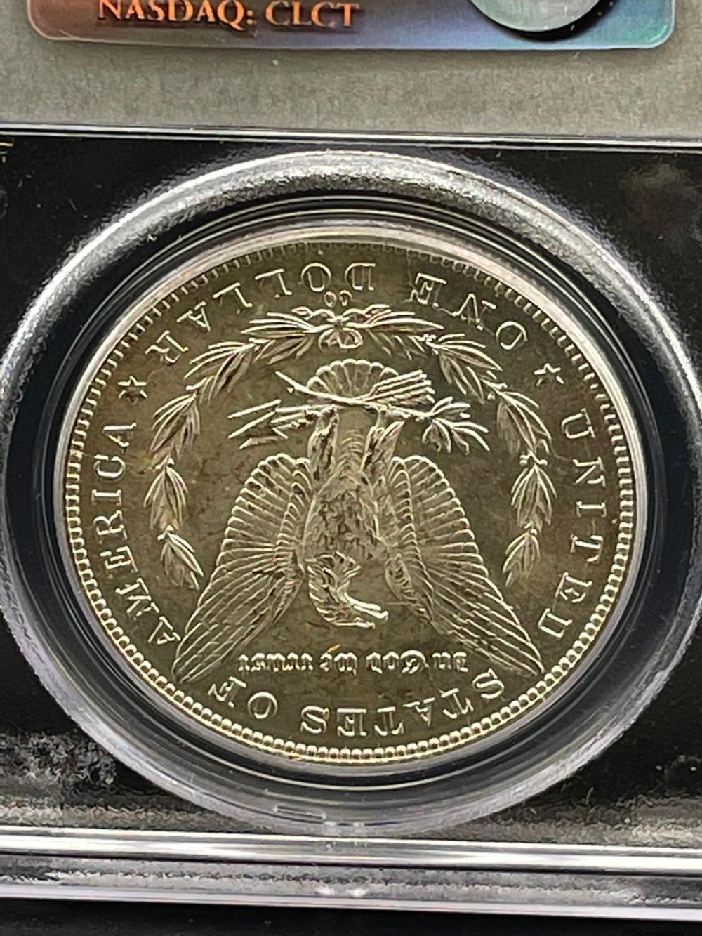 1890-CC Morgan Silver Dollar PCGS MS62