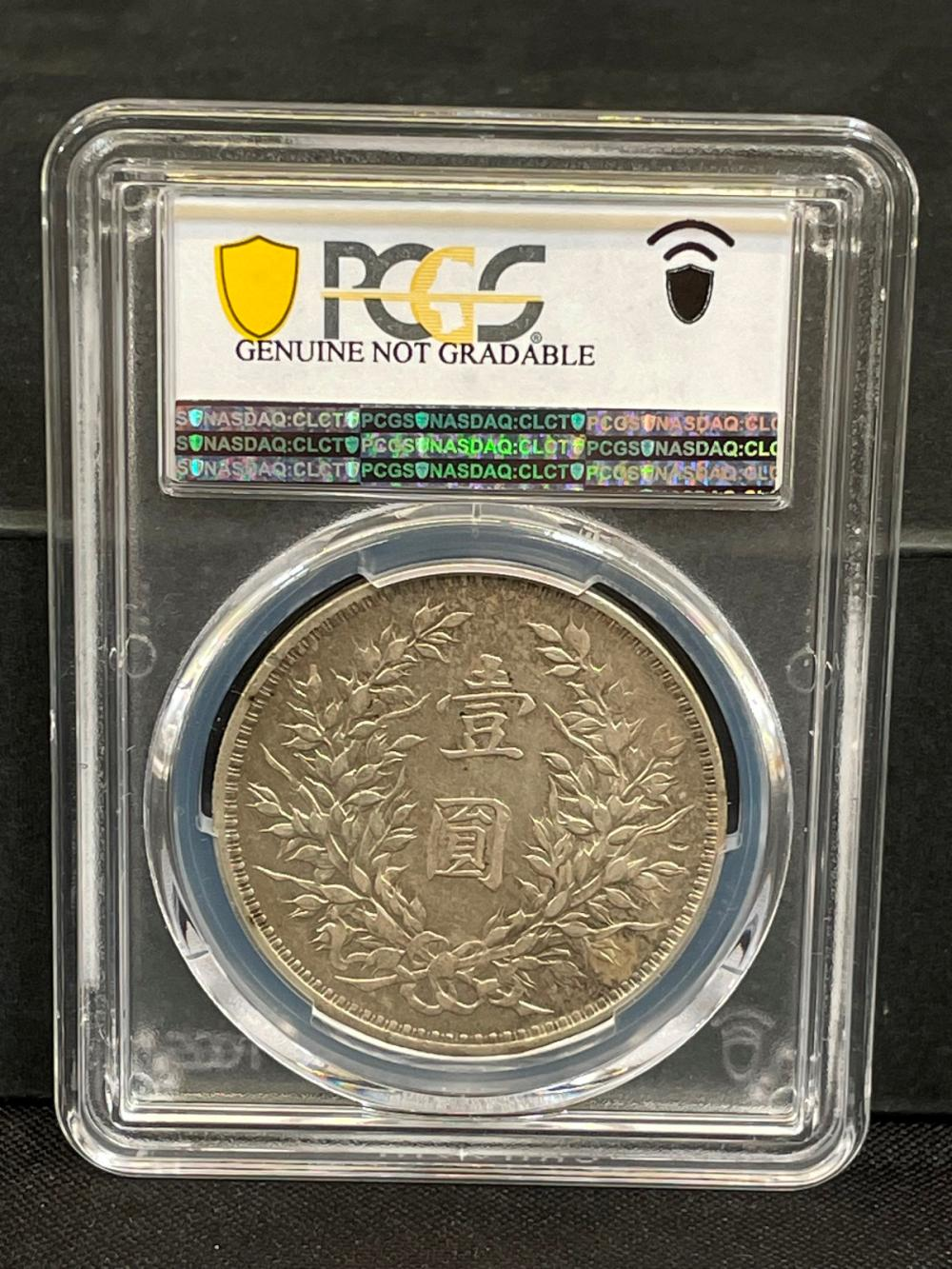 1919 Republic of China Silver Dollar PCGS XF Genuine Detail