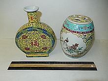 CHINESE PORCELAIN LIDDED JAR & VESSEL WINE VESSEL IS 7 1/2