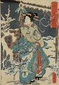Japanese Block Print of a Beauty Standing in a Snowy Landscape