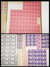 US Mint Sheets 2 c and 3 c Full Sheets and Blocks, approx. 50 full sheets