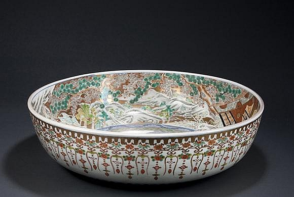 Chinese Porcelain Bowl.