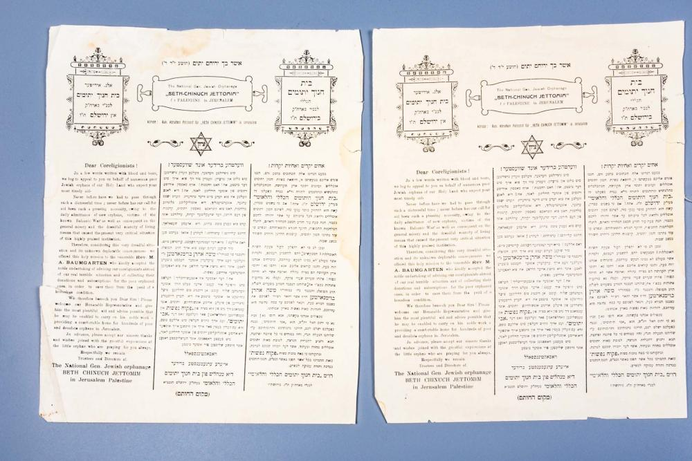 Lot 618 2 Identical Perspectives Of An Orphanage Jerusalem