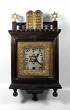 Makeshift Jewish wall clock