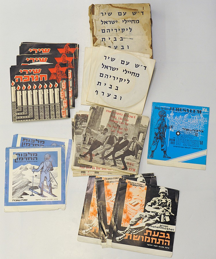 Big lot of old israeli records and record postcards for Classic house records