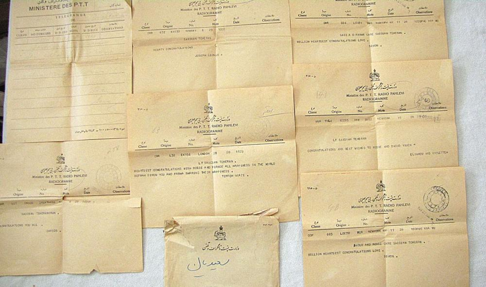 7 Radiogramme and Telegram of a Jewish family in Tehran, Iran, 1955