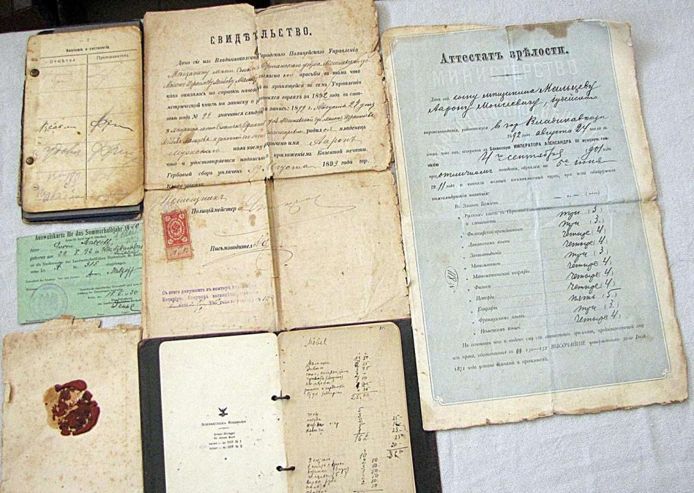 5 Documents of Russian Caucasian Jew Aaron Malzeff  1893-1920, In Russian and German