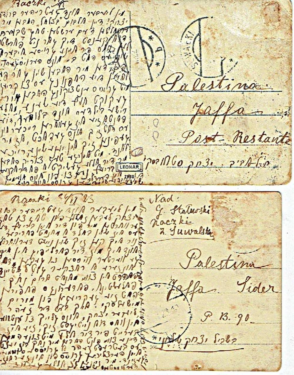 2 PC letters in Yiddish from Raczki, Poland to Palestine 1922-23, on one PC depicted I.L. Peretz, on the other one – Jewish quarter in Raczki