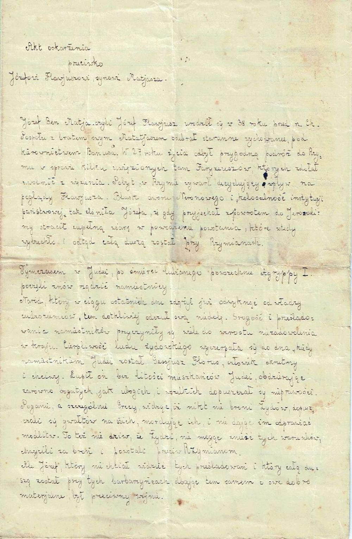 School work of a Jewish pupil in Polish, 1920-30s. Act of accusation against Titus Flavius Josephus,