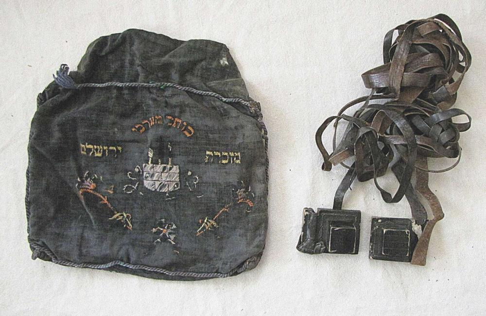 Antique miniature leather tefillin and hand embroidered velvet bag with Western Wall, Jerusalem, 19th cen.