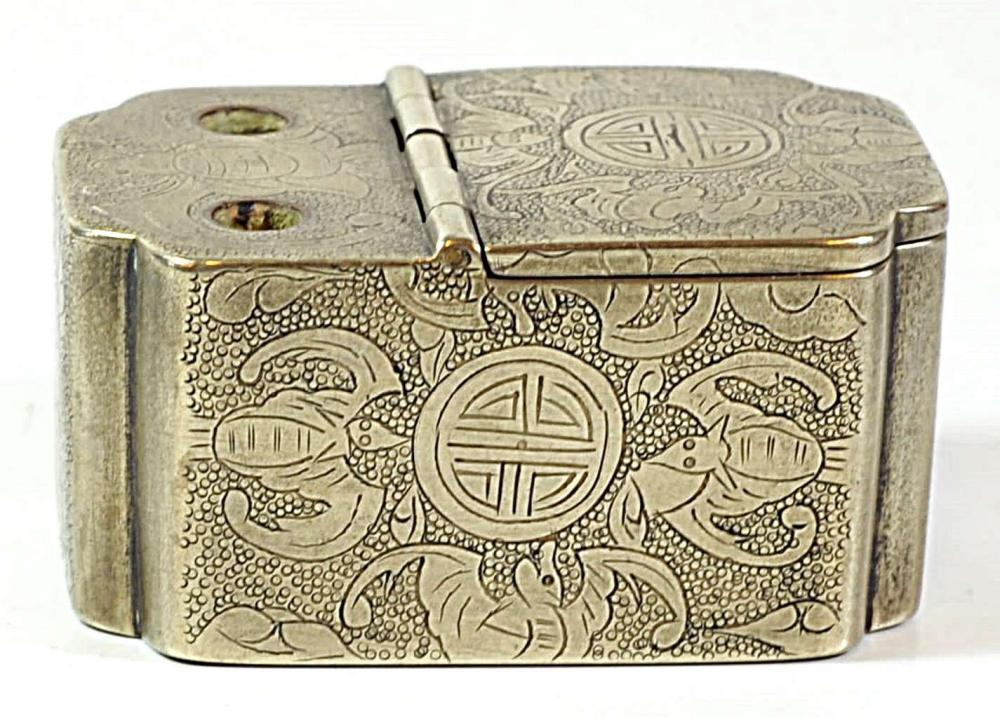 China antique silver plated bronze inkwell box with hieroglyphs calligraphy, signed.