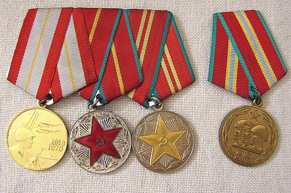 WWII Russian USSR 4 Old Military Medals