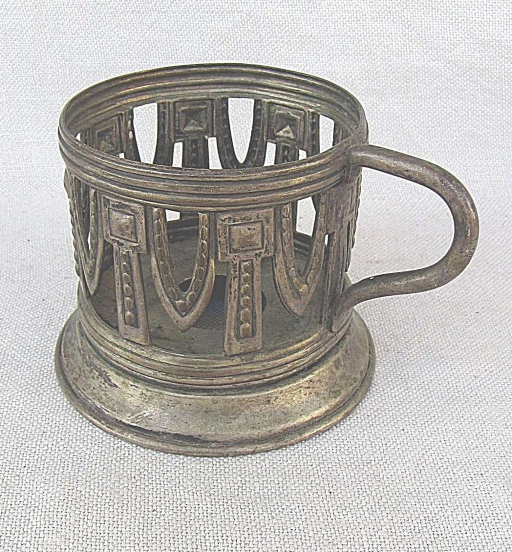 Antique Silver plated Glass Holder, 19th cen