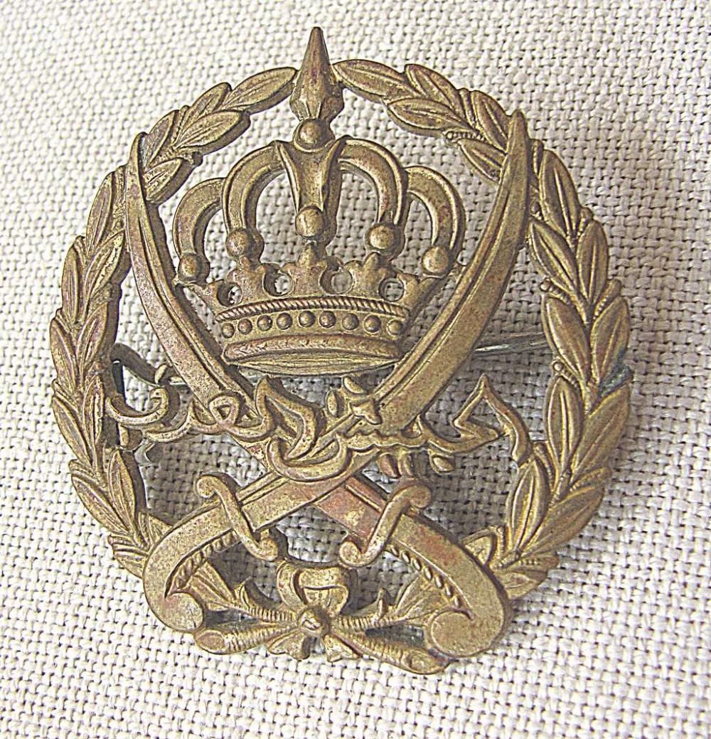Jordan Arab Legion headdress badge, First half of 20th cen.