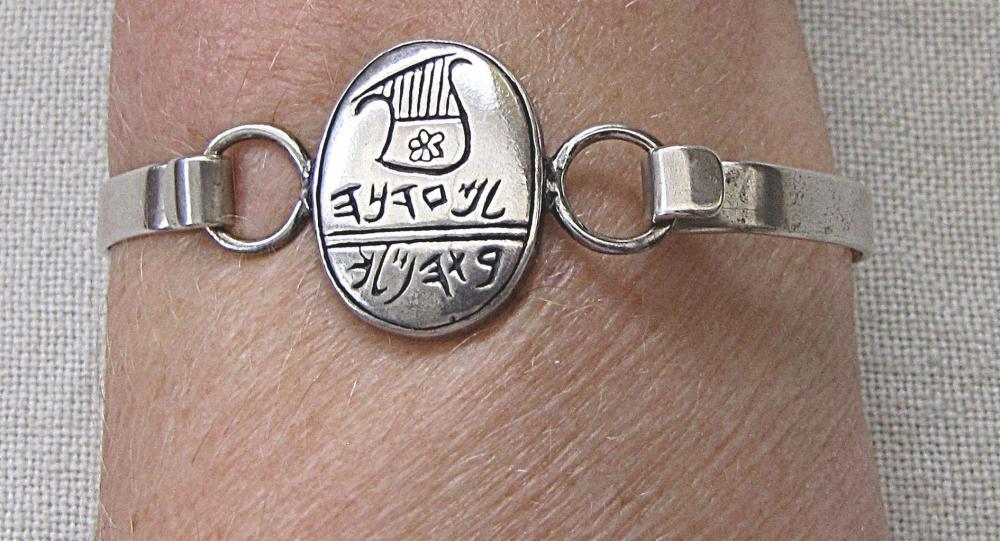 Vintage modernist Egyptian style silver sterling 925 bangle bracelet, signed: IMP.R, 15gr.