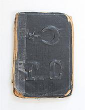 Turkish passport of a Jew, the 50's and 60's,