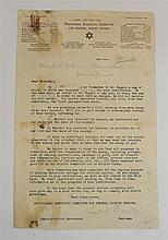 Letter concerning donation to the Palestine Institute from the Provisional Committee for Zionist Affairs, October, 1915