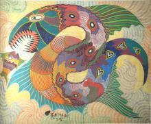 Francisco Domingos da Silva (1910-1985), Brazilian Artist, Snake