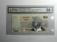 50 Lirot banknote 1978