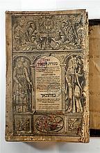 """Menorat Hamaor"" book, Zolzbach, 1709."