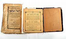 """Lot, 2 Kodesh books: 1. """"Megilat Starim,"""" Marmarosh Siget, 1910, good condition, inside in very good condition, front cover separated from the inside; 2. Raziel Ha'Malach book, with drawings and paintings, Vilnius 1881. In reasonable condition:"""