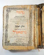 Prayer book, Rosh Ha'shana and Yom Kippur, Zhitomir, 1870.