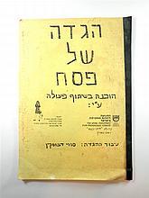 A non-traditional Passover Haggadah, prepared by the Jewish Masorati Movement and