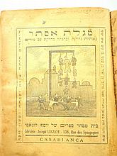 Book of Esther, published by Joseph Lugasi book dealership, Casablanca.