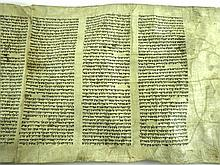 An old Georgian Book of Esther, late 18 – early 19 century.