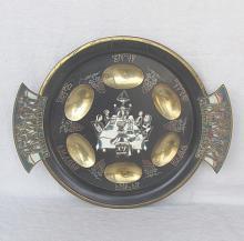 Dayagi? brass & bronze Pesach tray, enameled & gilt, diam. 32cm.