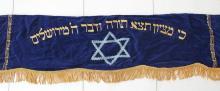 Old blue velvet parochet, embroidered w/Magen David & quotation from Tahah