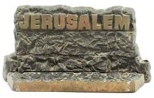 Old Patina Massive Bronze Western Wall Hanukkah Lamp