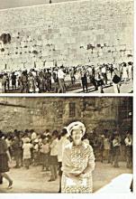 2 old photos, Western wall, Rosh HaShana, 1968