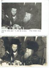 Orig. photo and print of rabbi Yaakov Alter, PC size.