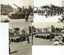 4 old photos, military parade in Jerusalem, Israel