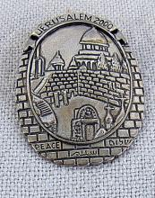Silver Sterling brooch pendant, Jerusalem 2000