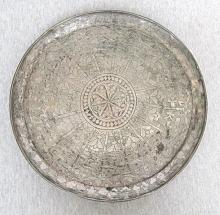 Afghanistan, Islamic antique copper plate, silverplated, massive