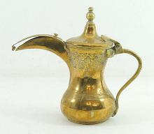 Ottoman Antique Tombak Finjan Coffee Pot